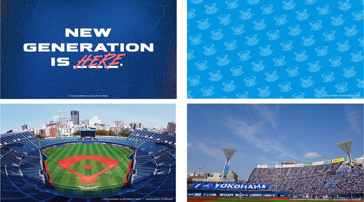 横浜DeNAベイスターズ、オンライン会議用のオリジナル背景画像公開