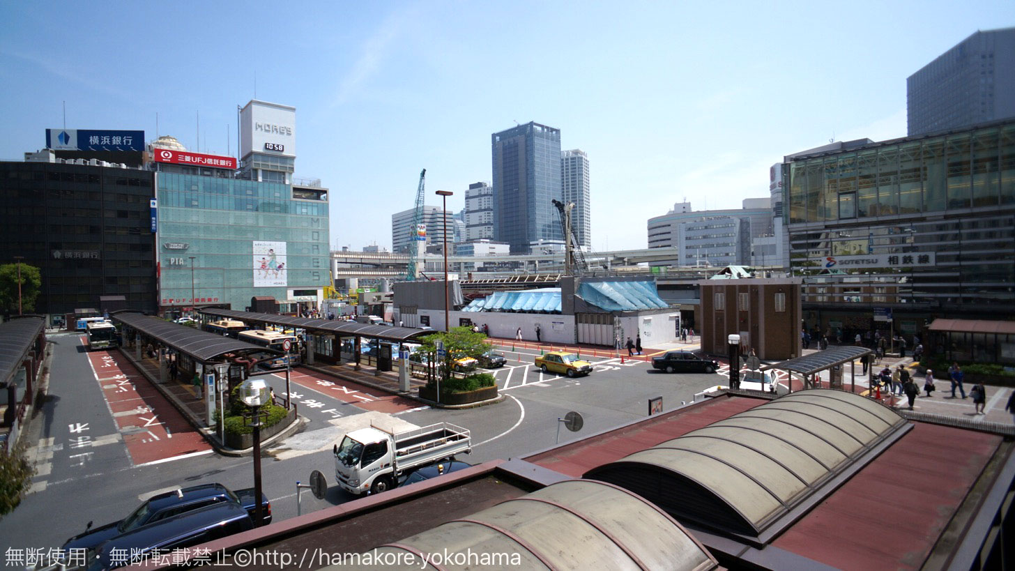 2016年4月 横浜駅西口の様子
