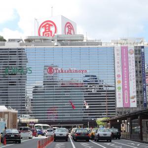 横浜高島屋 美容室にて新型コロナウイルス感染者発生で全館臨時休業
