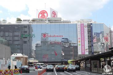 横浜高島屋、食料品売場が営業再開 美容室従業員が新型コロナウイルス感染
