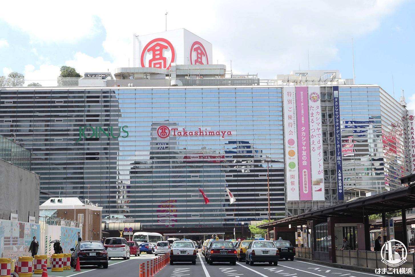 横浜高島屋、食料品売場が営業再開 美容室従業員がコロナウイルス感染
