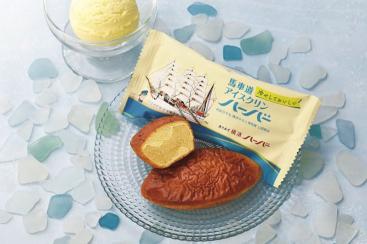 ありあけの夏季限定「馬車道アイスクリンハーバー」アイスクリームの日より発売開始