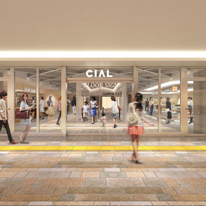 横浜駅西口「CIAL横浜」「CIAL横浜ANNEX」の開業延期
