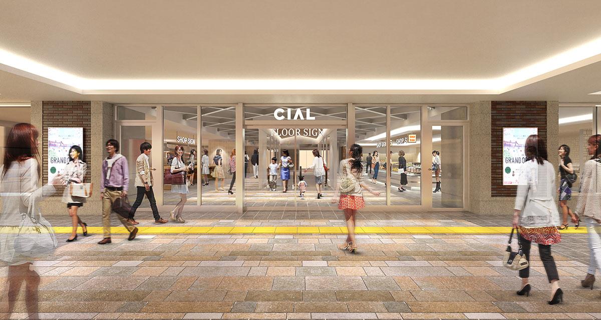 横浜駅「CIAL横浜」「CIAL横浜ANNEX」の開業延期