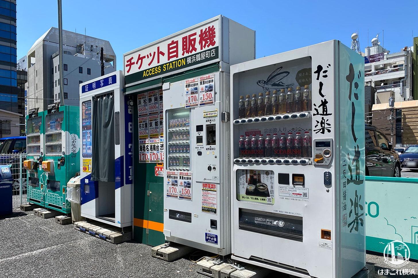 三井のリパーク「横浜駅西口」だし道楽自販機