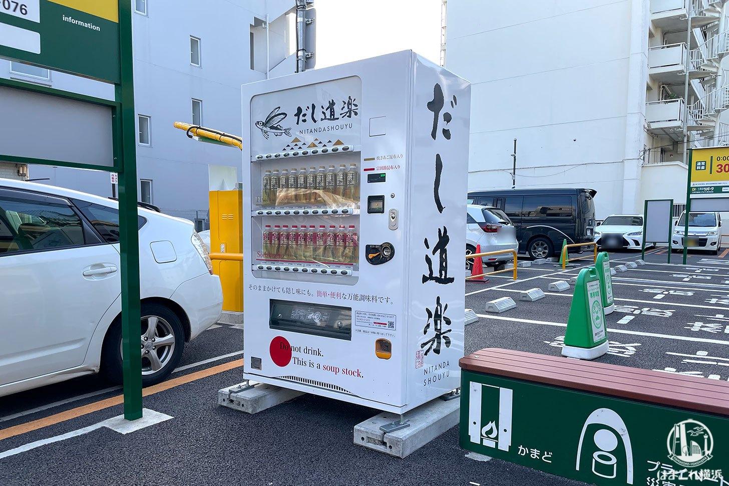 三井のリパーク「たまプラーザ駅前第3」