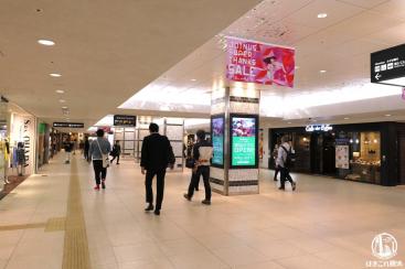 ジョイナス横浜、6月1日よりレストランやショッピングの営業再開
