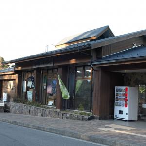 神奈川県の道の駅 場所と特徴まとめ 横浜に道の駅はあるのか?