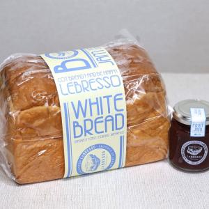 横浜元町 食パン専門店「レブレッソ」で人気の食パン持ち帰り!自家製ジャムとセットで