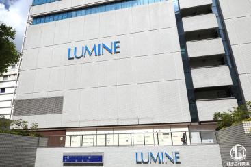 ルミネ横浜、6月3日よりショッピング・レストランの営業再開
