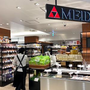 明治屋横浜西口ストアーが増床リニューアル 新たに冷凍食品やチーズも