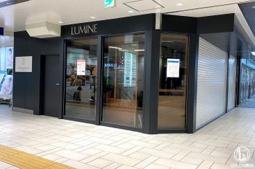 ピエールマルコリーニ横浜店(ルミネ横浜・横浜駅)閉店