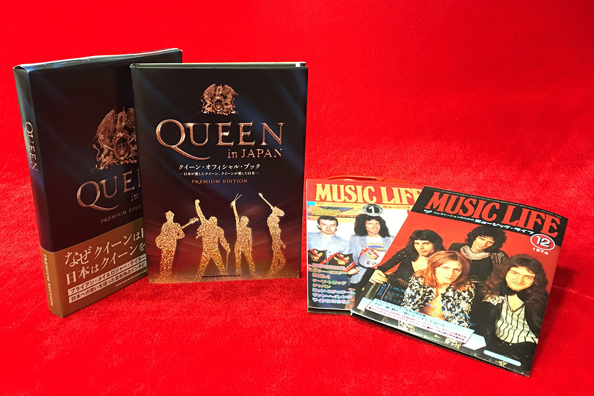 「QUEEN in JAPAN」書籍(シンコーミュージック)