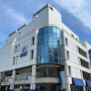 さいか屋横須賀店が2021年2月に閉店