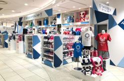 東京2020オフィシャルショップ横浜東口店が6月2日に閉店
