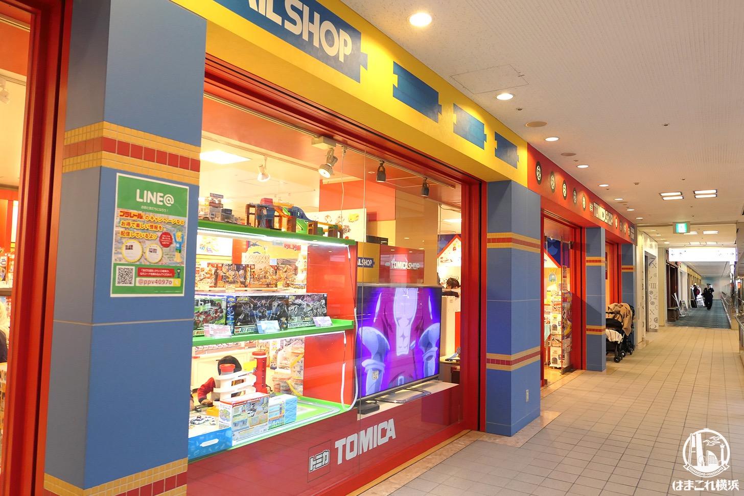 トミカショップ・プラレールショップ横浜店(みなとみらい)が閉店