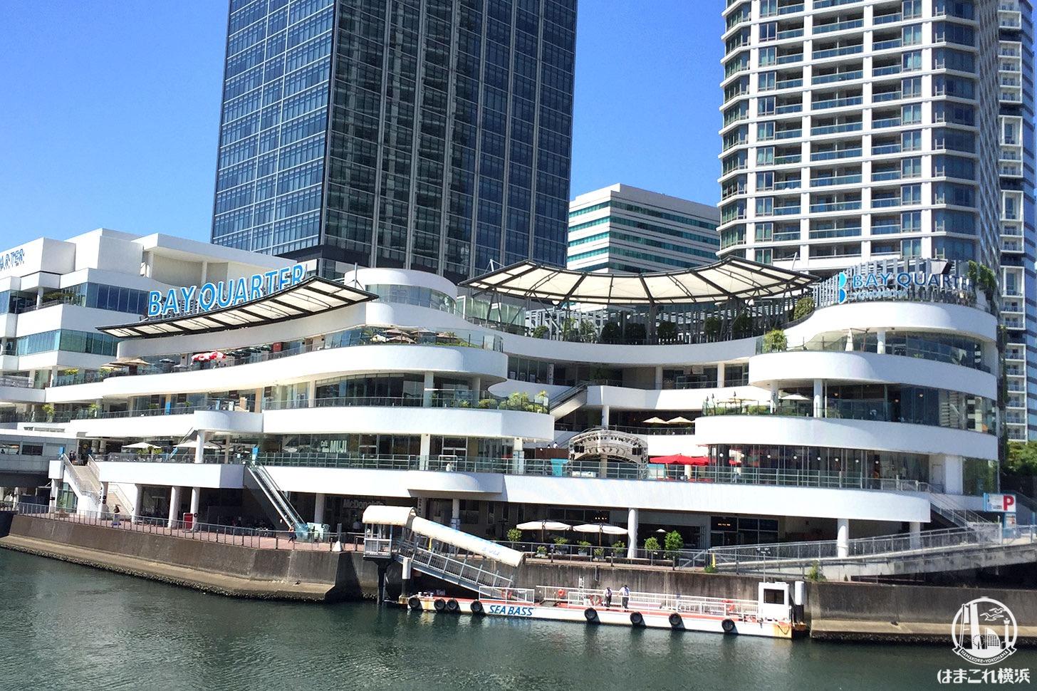 横浜ベイクォーター、5月26日より段階的に店舗営業再開