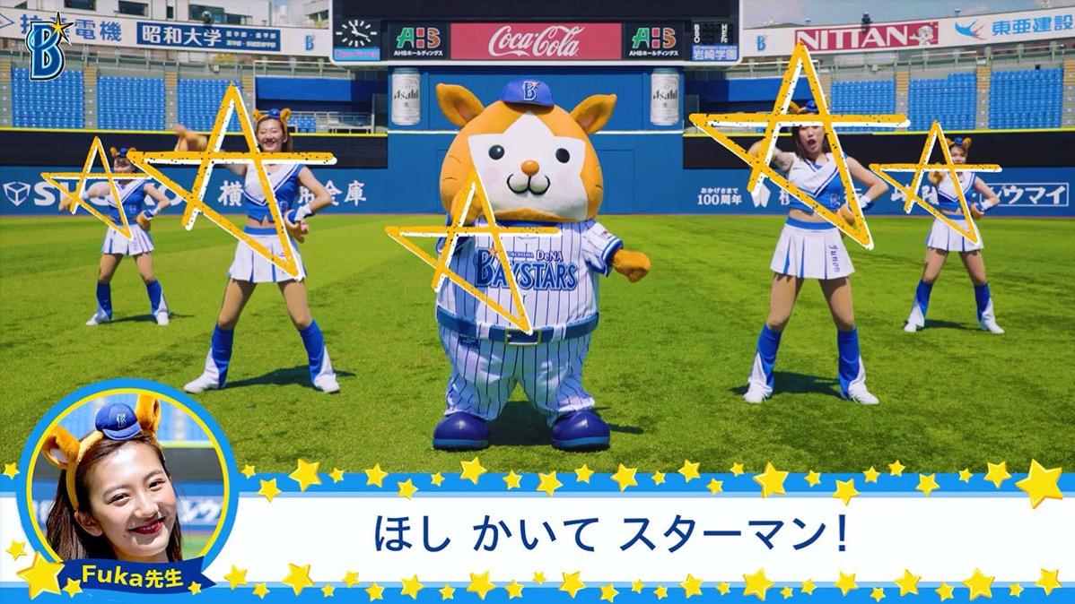 スターマン☆ダンス〜星のカーニバル〜