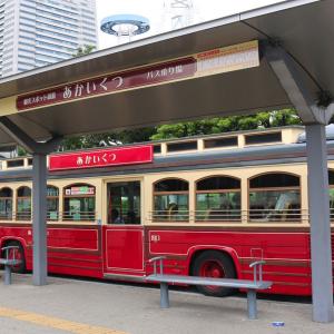 横浜市「あかいくつ」「ピアライン」6月1日より運行再開 連節バスは7月中予定