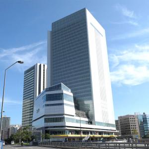 横浜市、特別定額給付⾦(10万円)郵送の申請書5月29日頃より順次発送