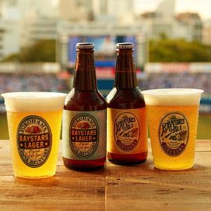 球団オリジナル醸造ビール「ベイスターズ・ラガー」が初リニューアル!瓶ビールセットも販売