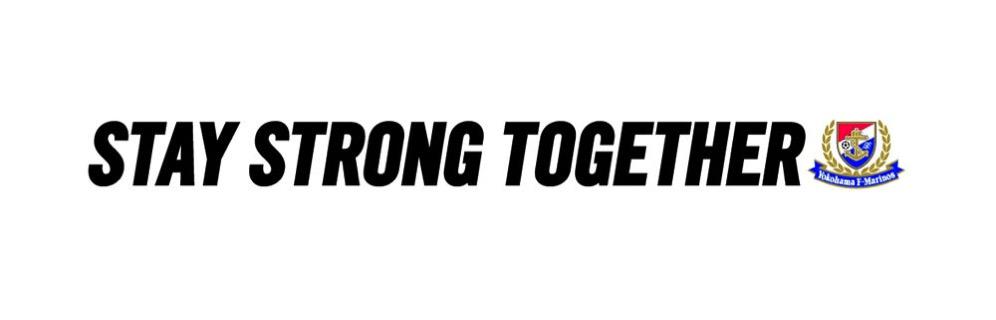 横浜F・マリノス「STAY STRONG TOGETHER」チャリティーグッズ発売