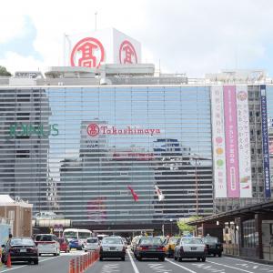 横浜高島屋、生活必需品を中心に営業範囲拡大 5月18日より