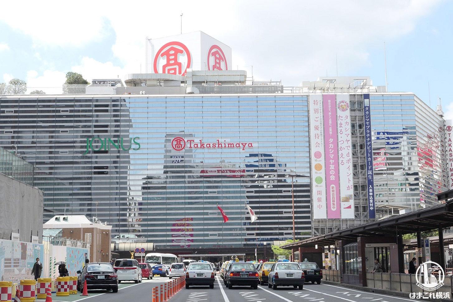 横浜高島屋、5月27日より全館営業再開 緊急事態宣言解除受け