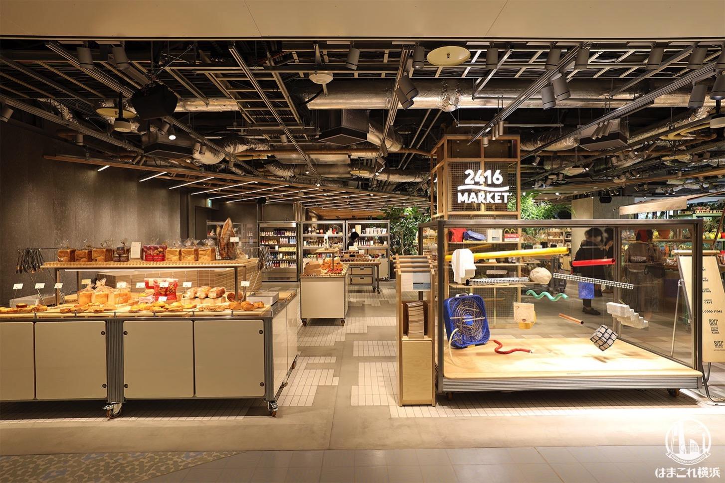 2416MARKETにレストランやベーカリーなど神奈川の魅力集結、ニュウマン横浜