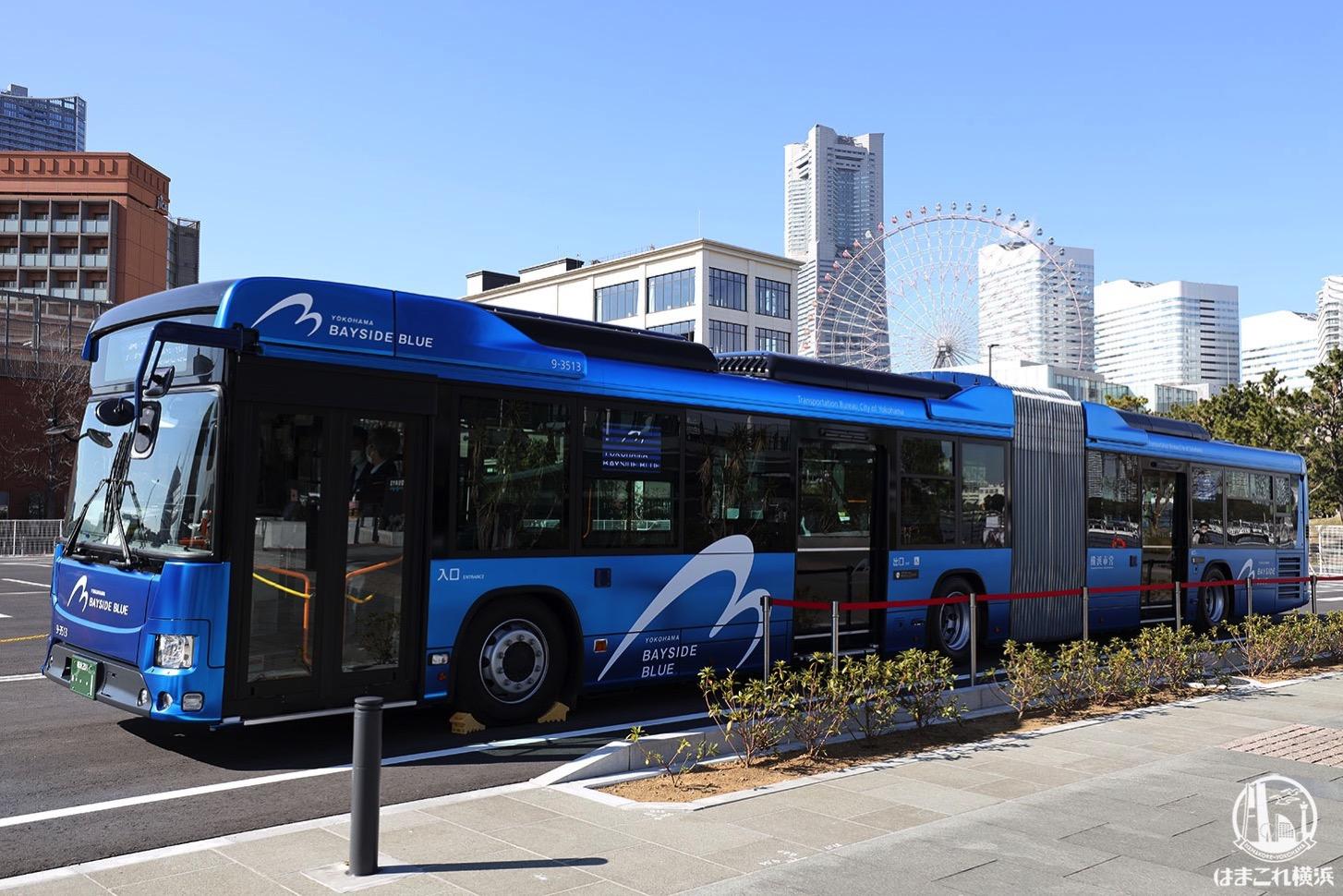 横浜の連節バス「ベイサイドブルー」が運行開始、ルートや運賃 あかいくつ等は再編