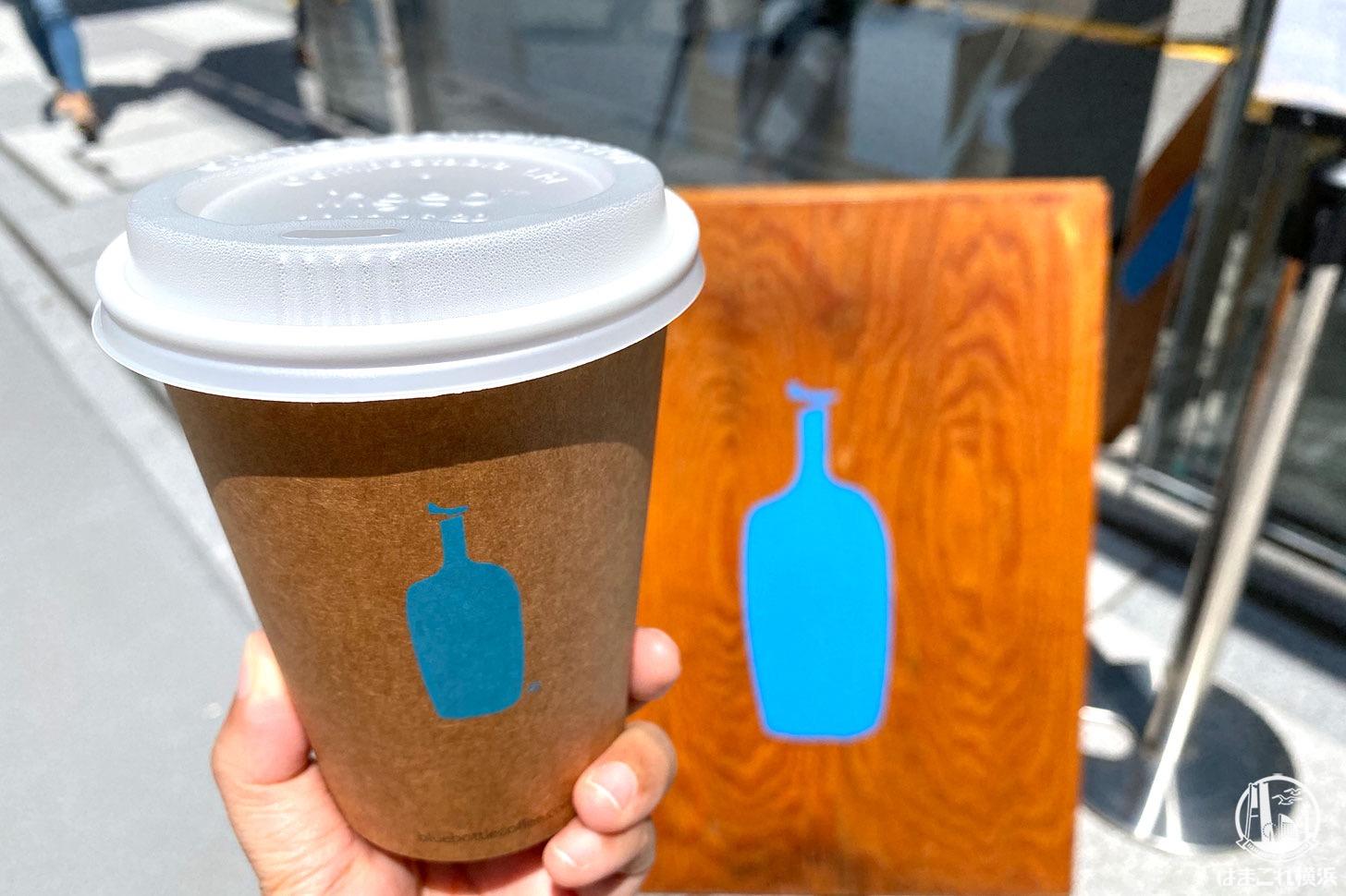 ブルーボトルコーヒー 横浜で初体験!テイクアウトでハンドドリップコーヒー