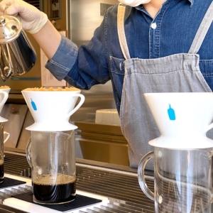 ブルーボトルコーヒー ニュウマン横浜で初体験!ハンドドリップコーヒーをテイクアウト