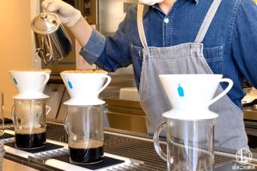 ブルーボトルコーヒー ニュウマン横浜で初体験!テイクアウトでハンドドリップコーヒー