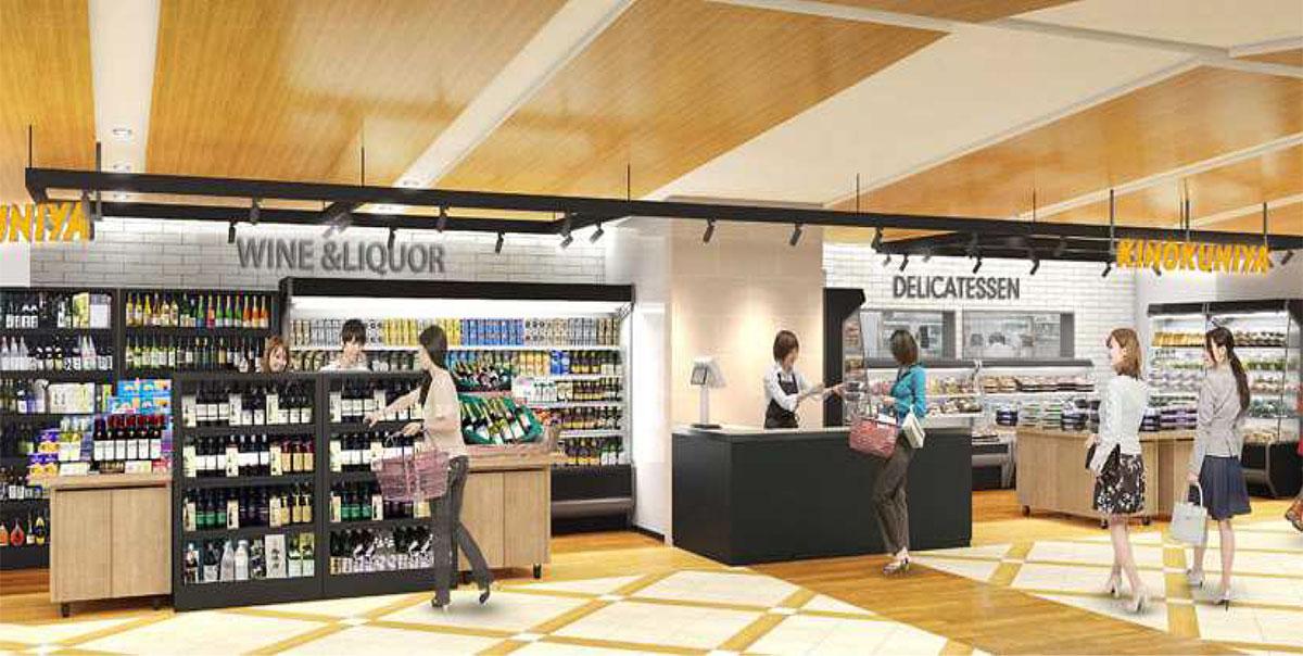 紀伊国屋「デイリーテーブル」CIAL横浜にオープン 神奈川県初出店