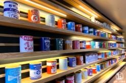 "JR横浜タワーで横浜のヒトモノコトの""缶""展示!工事の時に見た作品再び"