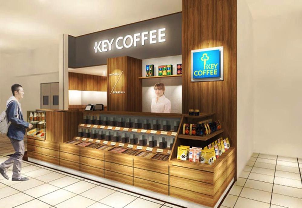 キーコーヒー、カフェ併設の直営ショップを西武東戸塚S.C.にオープン