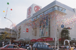 港南台高島屋「さよならセール」開催!8月16日に営業終了