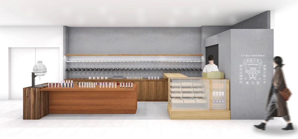 日本最古の御香調進所「薫玉堂」がニュウマン横浜に出店、横浜をイメージした香りも