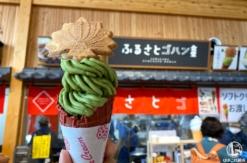 神奈川県 道の駅「足柄・金太郎ふるさと」開業!足柄茶ソフト食べたり直売所見たり