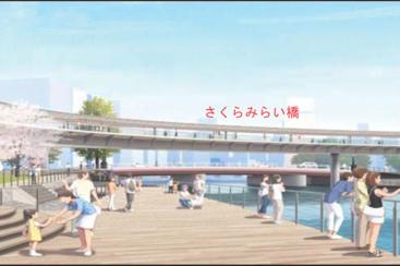 桜木町駅周辺と北仲通地区を結ぶ「さくらみらい橋」が開通