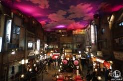 新横浜ラーメン博物館、7月7日に営業再開!