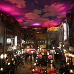 新横浜ラーメン博物館、7月7日に営業再開