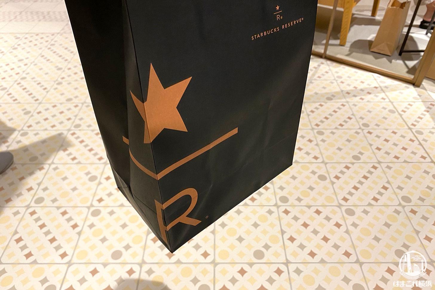 スターバックスリザーブ 紙袋