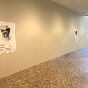 スターバックスコーヒー 横浜ランドマークプラザ店、拡張リニューアルか