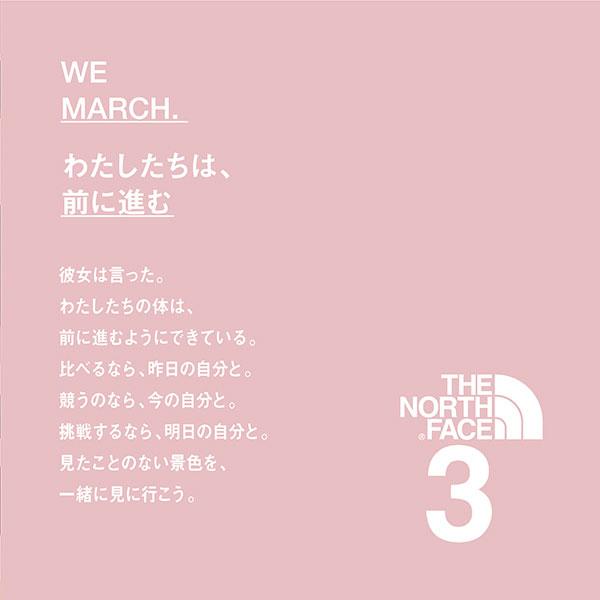 ニュウマン横浜「ザ・ノース・フェイス マーチ」