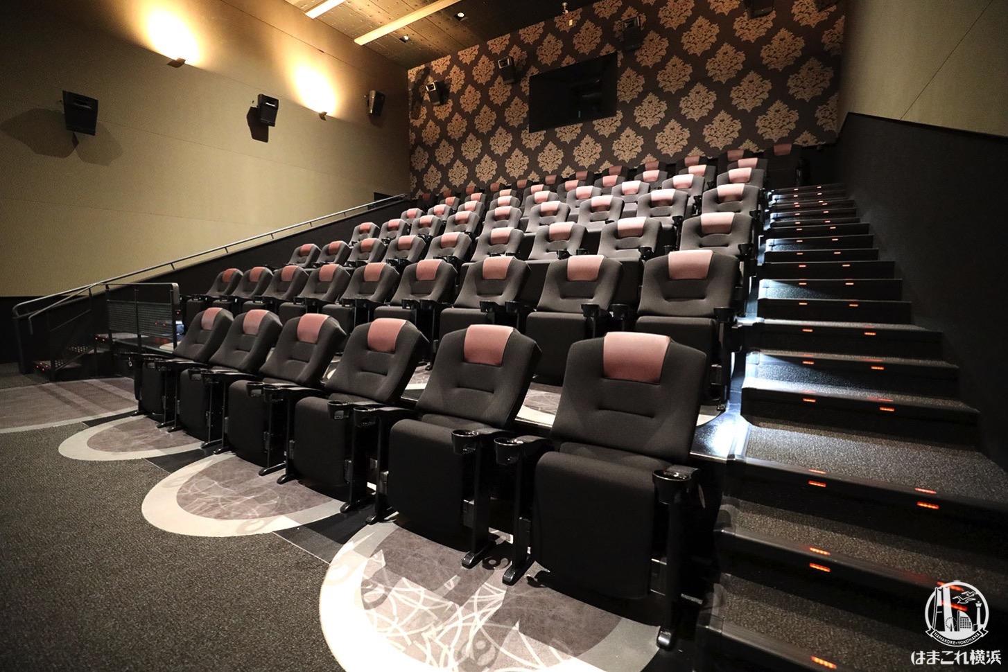 横浜駅 映画館「T・ジョイ横浜」シアター1の独立シート