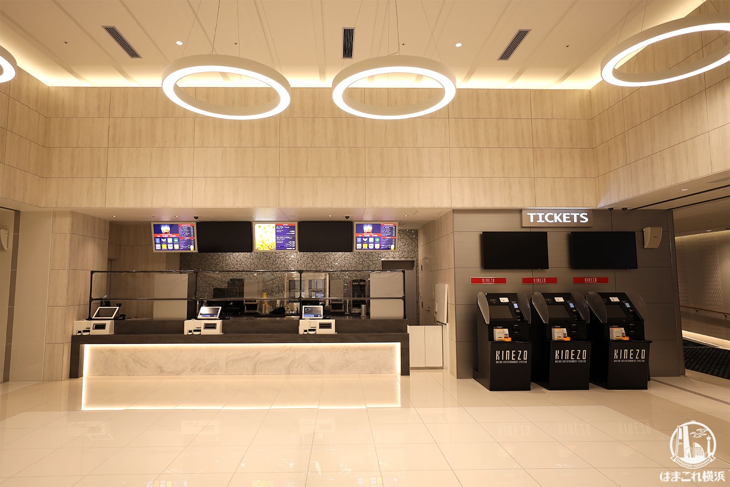 横浜駅 映画館「T・ジョイ横浜」フードコーナー 10階