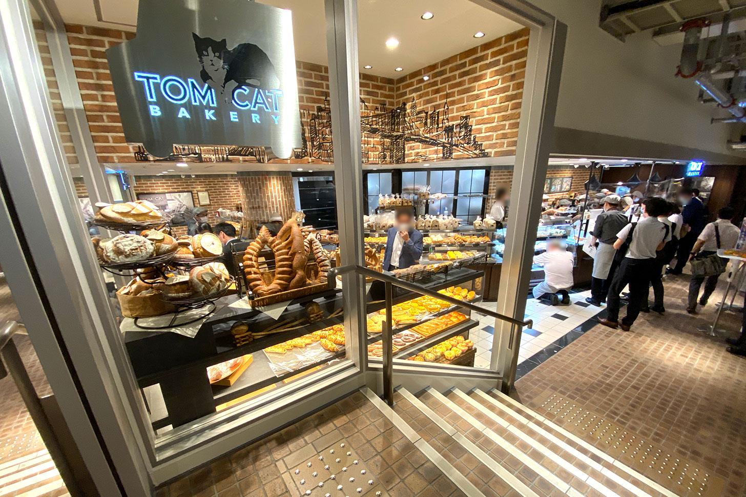 日本初「トムキャット」のベーカリーが広くてパンも充実、大満足!シァル横浜