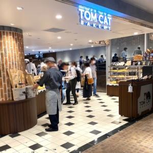 横浜駅「トムキャット」のベーカリーが広くてパン充実、美味で大満足!シァル横浜