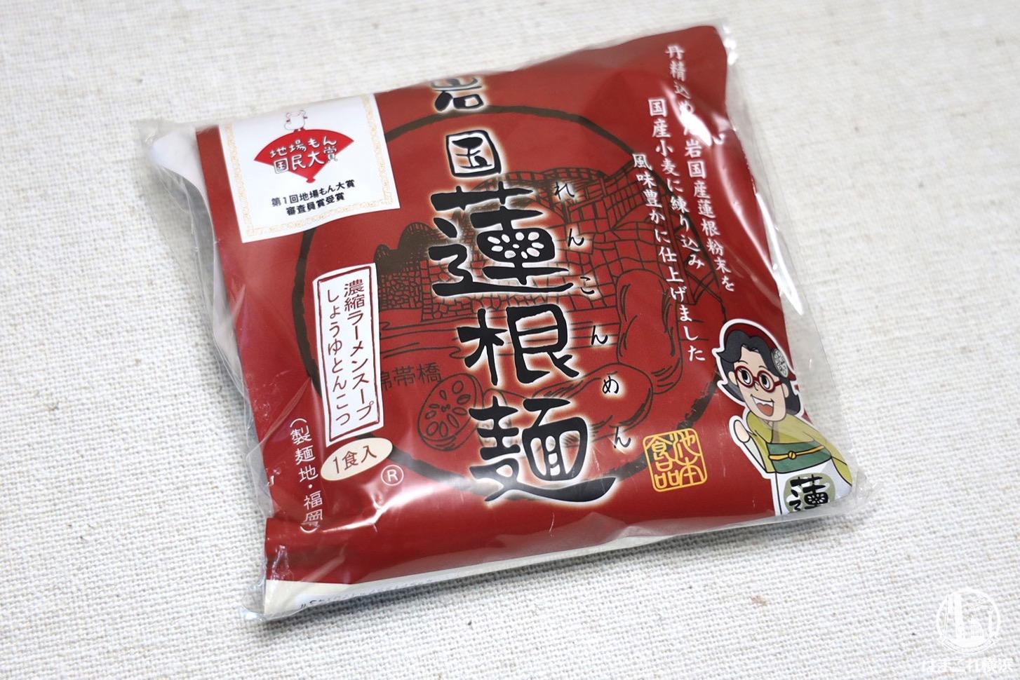 インスタントラーメン 岩国蓮根麺